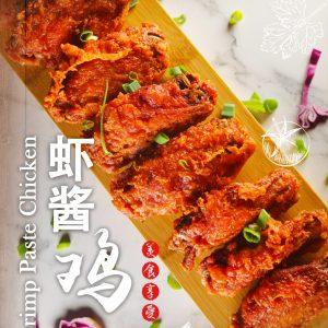 06. Chicken 鸡肉