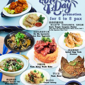26. Father's Day Promotion